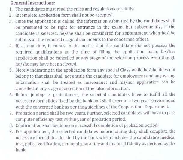 OSCB Banking Assistant Previous Papers